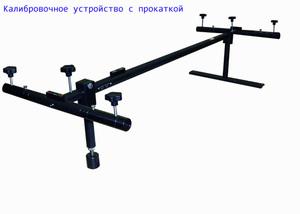 Калибровочное устройство для КДСО-Р с прокаткой