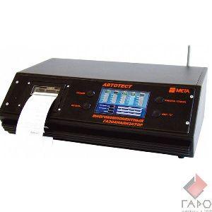 Газоанализатор Автотест-02.03П (0 кл)