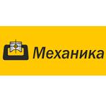 Mehanika